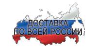 Трактора БУ и новые в городе Ярославле