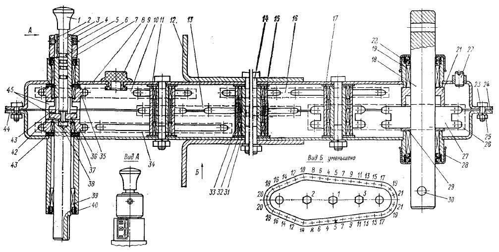 Схема переключения коробки передач трактора к 700 Rubin 37M10-2 сервис